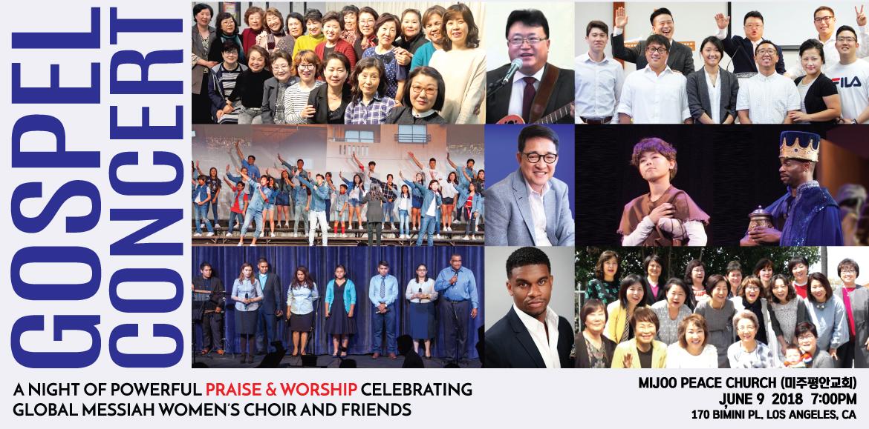 Gospel Concert - June 9th 2018
